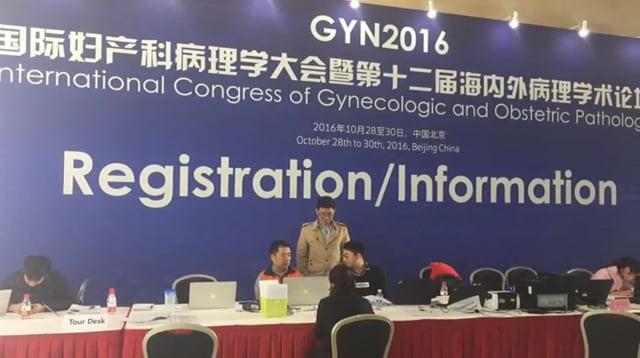 Hui video: GYN-2016_Beijing